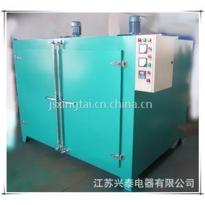 兴泰供应直销 电热恒温干燥箱 热风循环烘箱 鼓风干燥箱