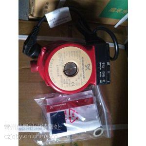 供应格兰富屏蔽自动加压泵UPA-90