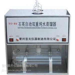 供应石英双重纯水蒸馏器