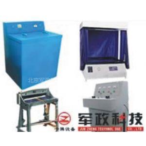 供应金属蚀刻机,不锈钢腐蚀机,标牌制作设备