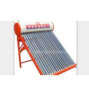 供应承接大型太阳能洗浴工程