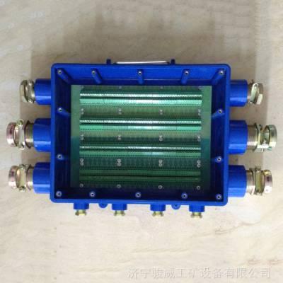 供应8通本安接线盒,6通接线盒,20对电缆接线盒,10对电缆接线盒