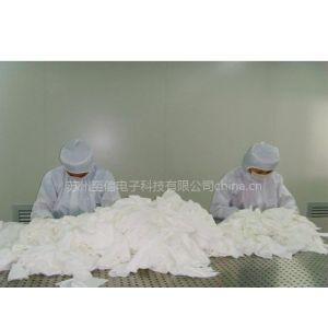 供应超细无尘布 超细纤维无尘布 超细纤维无尘擦拭布