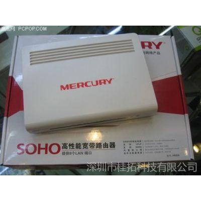 供应正品 水星MR808 8口高性能宽带路由器 家用有线宽带路由器
