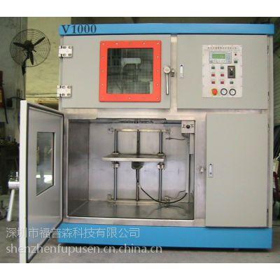 供应V1000真空注型机(真空复模机)
