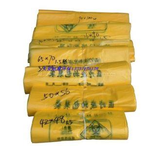 供应垃圾袋/医用废物袋/医疗废物包装袋/医疗垃圾袋