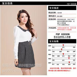 供应哪里有好看的服装批发 广州服装批发市场 哪里有好看的女装批发