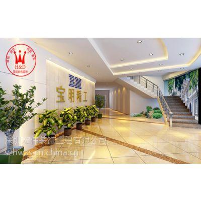 深圳厂房装修工程信得过企业,深圳宏伟装饰,一级资质装修公司