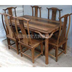 供应餐桌7件,红木餐桌.鸡翅木餐桌,古典家具.鸡翅木家具.红木家具