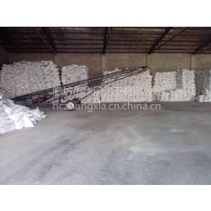 供应批发99%、96%含量型号片碱/工业级规格火碱氢氧化钠 北京地区片碱厂商
