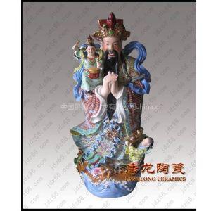 千火陶瓷定制陶瓷雕塑景德镇雕塑瓷厂家
