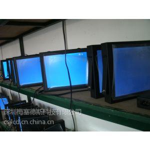 供应12.1寸液晶广告播放器 惠州液晶广告机 网络版迷你广告电视