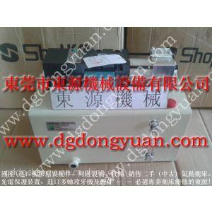 供应SHOWA油泵,昭和冲床超负荷油泵OLP8S,OLP12S,OLP20