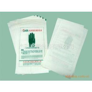 供应河北地区厂家直销医用纸纸袋 医用手套袋 手套衬纸生产厂家