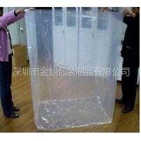 供应供应电源/电器包装塑料袋/防潮防尘袋