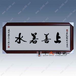 陶瓷瓷像定制 大型瓷板画定制