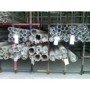 供应供应201薄壁不锈钢工业管