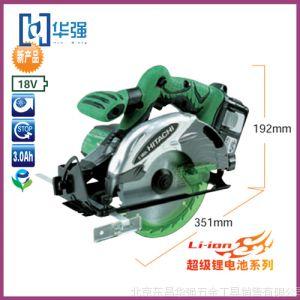 供应日立C18DL充电式电圆锯   充电电动工具 日立电动工具