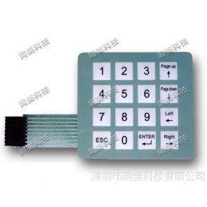 供应电子锁开关 密码器键盘 保险箱开关