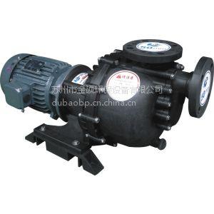 供应镀宝供应pp水泵,自吸式耐酸碱泵,卧式电镀过滤泵,PP手工泵