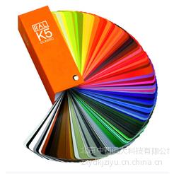 供应油漆涂料色卡 型号:RAL