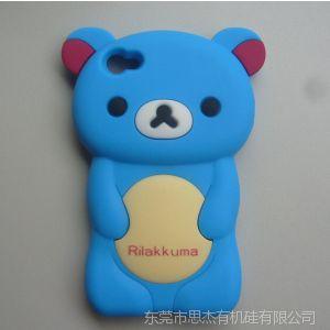 供应苹果4s手机套 轻松熊iphone硅胶套