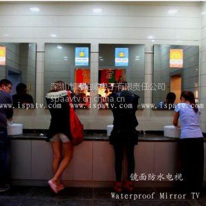 供应订制镜面电视机 镜子电视面