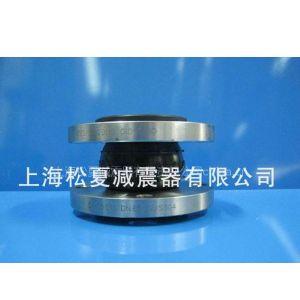 供应DN100冲洗水泵出口弹性接头|冲洗水泵进口减震喉