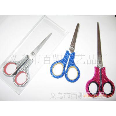 百凯 镶钻学生剪刀 镶钻剪刀,镶钻工艺品剪刀 办公文具剪刀