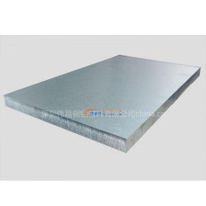 供应5B05防锈铝板 6063铝合金板 2024铝合金板