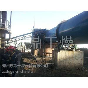 供应将煤炭资源充分利用 2014年煤炭烘干厂家东鼎推出大型煤矸石烘干机