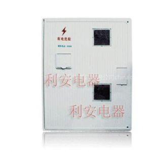 供应三相四线SMC电表箱厂家