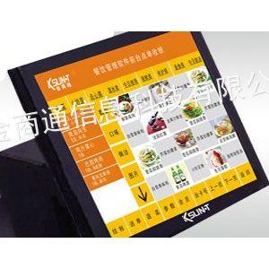 供应河南郑州金商通KST-B01触摸一体机/触摸屏收银系统