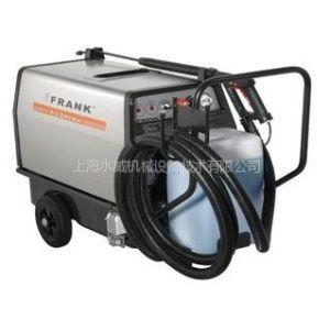 供应Frank 80/168 饱和干蒸汽清洗机