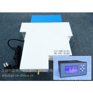 供应科蓝KL-2100在线浊度仪 水分析仪