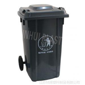 供应【林辉】100L垃圾桶  环卫垃圾桶   城市美化桶 厂家直销