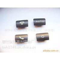 供应惠州激光打标厂家-IC电子元器件激光镭雕刻字价格