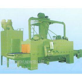 供应供应喷砂机 履带通过式抛丸机