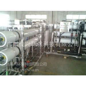 供应EDI超纯水设备 反渗透设备 电子超纯水设备 混床离子交换水处理设备