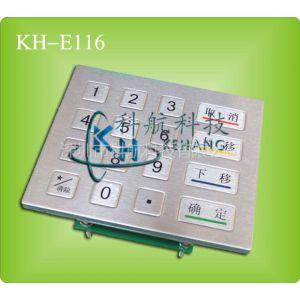 供应金属密码键盘