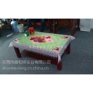 供应广东PVC透明水晶台布批发|PVC水晶台布厂|欧式风格PVC水晶台布|塑料透明桌布厂