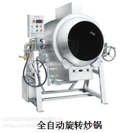 供应北京益友燃气加热YLG-900型全自动炒菜机