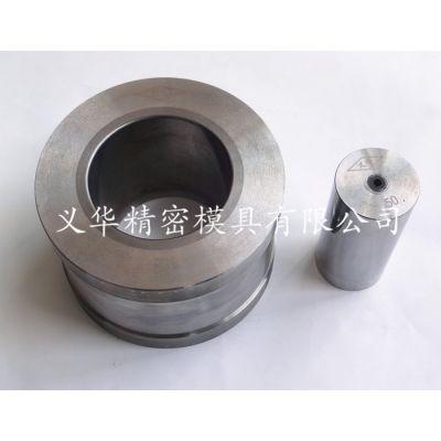 供应 硬质合金粉末冶金模具