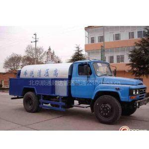 通州区永顺下水道疏通高压清洗服务82610992