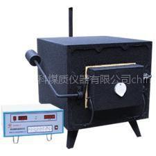 供应分体马弗炉-煤质检测设备