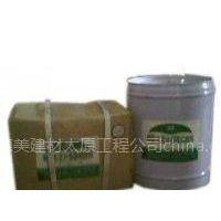 树脂水泥防水防腐密封材料DM-900 德美建材太原总部