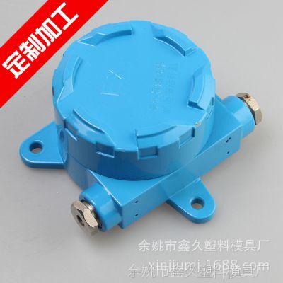 宁波压铸厂家定制铝合金压铸件变送器铝外壳 气体检测变送器壳体 防护型铸铝外壳