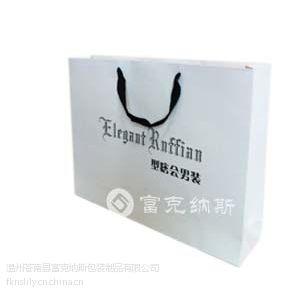 供应成都纸袋定做 成都纸袋厂家 成都服装袋