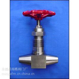 供应J61 型焊接式针型截止阀