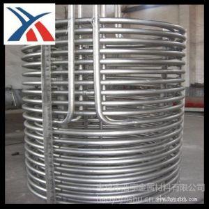 供应防腐钛吸收塔、TA2钛分离器、机械密封钛钢复合反应釜